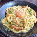 "Japanse Udon Noodle restaurant ""Specialized in Original Japanese Udon Noodle - Kuraudo"""