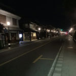 Ichiban-gai Street in the night ~ Kurazukuri no Machinami (old town)