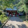 Kitain-temple