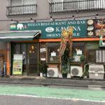 Restaurant Kamana