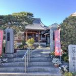 Ten'nenji temple
