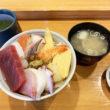 seafood don