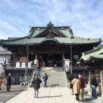 Naritasan Kawagoe Betsuin Temple