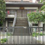 Myouzenji Temple