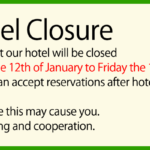 Notice of scheduled closure for piping work
